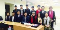 【学科建设】周德仓教授随中俄新闻教育高校联盟赴俄罗斯高校交流访问 - 西藏民族学院