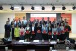 """【60·民大正当时】 我校第五届""""珠峰杯""""研究生学术论坛成功举办 - 西藏民族学院"""