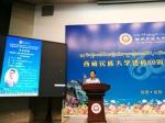 【60•民大正当时】中山大学谭安奎教授应邀到我校作学术讲座 - 西藏民族学院