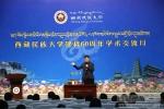 【60•民大正当时】厦门大学范鸿达教授应邀到我校作学术讲座 - 西藏民族学院