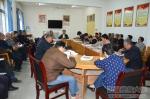 【60•民大正当时】学校召开离退休老干部专题会议 安排部署校庆准备工作 - 西藏民族学院
