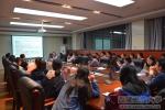 【60•民大正当时】法学院邀请中国人民大学莫于川教授前来作学术讲座 - 西藏民族学院