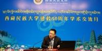 【60•民大正当时】国防大学韩旭东教授为我校师生作高端形势与政策报告 - 西藏民族学院