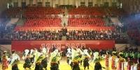 【60•民大正当时】用一场晚会诉说60年情怀—西藏民族大学建校60周年文艺晚会特写 - 西藏民族学院