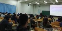 【60•民大正当时】南京大学胡大平教授应邀到马克思主义学院作学术报告 - 西藏民族学院