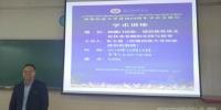 【60•民大正当时】朱玉福教授为民族研究院师生作学术讲座 - 西藏民族学院