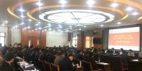 西藏自治区党校第二十三期乡(镇、街道办)党委书记进修班在我校启动异地学习 - 西藏民族学院