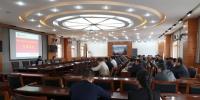 咸阳市2018年干部专题研修班在我校举行 - 西藏民族学院