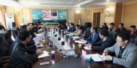 我厅召开山东省、西藏自治区商务援藏工作座谈会并签署对口支援合作协议 - 商务厅