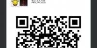 """西藏民族大学西藏文化传承发展协同创新中心第二届""""藏秦•喜马拉雅""""论坛通知 - 西藏民族学院"""