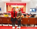西藏自治区妇女第十次代表大会召开 我校派出两位代表参加大会 - 西藏民族学院