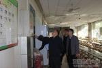 学校开展校园消防安全大排查、大整治工作 - 西藏民族学院