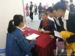 我校2019届毕业生赴武汉参加第六届大中城市联合招聘高校毕业生(秋季)巡回招聘会(西藏站) - 西藏民族学院