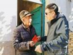 情系贫困户  温暖送到家 - 西藏民族学院