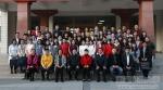 学校举行2018年新进教职工岗前培训班开班典礼 - 西藏民族学院
