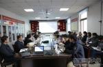 教务处启动全校教学管理人员业务技能系列培训活动 - 西藏民族学院