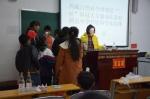 """2018年西藏自然科学博物馆""""三区""""科技人才服务队赴察隅开展科技服务 - 科技厅"""