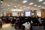 """第二届""""藏秦•喜马拉雅论坛——边疆治理:西藏发展、稳定与生态建设""""在我校举办 - 西藏民族学院"""