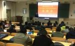 西藏自治区党校第二十三期乡(镇、街道办)党委书记进修班在我校异地学习圆满结束 - 西藏民族学院