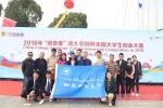 我校部分青年团干部、学生干部赴浙江学习交流共青团工作 - 西藏民族学院