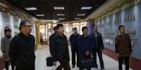 西藏自治区众创空间认定考察组赴我校实地考察 - 西藏民族学院