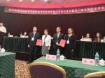 管理学院侯希文教授当选教育部高等学校档案学教指委委员 - 西藏民族学院