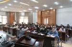 学校组织开展《中华人民共和国宪法》学习教育讲座 - 西藏民族学院