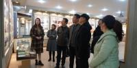 教育部高校图书情报工作指导委员会领导到我校图书馆调研指导工作 - 西藏民族学院