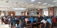 西藏自治区审计厅经济责任审计组西藏民族大学进点会顺利召开 - 西藏民族学院