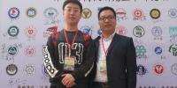 """财经学院师生受邀参加""""第四届高校研究生审计论坛""""并获奖 - 西藏民族学院"""