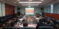 我校成功举办继续教育专家座谈会 - 西藏民族学院
