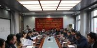 """""""幸福家园建设者—新时代西藏大学生就业创业研究""""项目启动 - 西藏民族学院"""