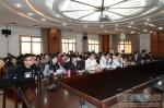 我校2018年新进教职工岗前培训圆满结束 - 西藏民族学院