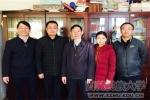 【部校共建】新闻传播学院院长周德仓到自治区党委宣传部汇报部校共建工作 - 西藏民族学院
