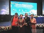 我校医学部高原医学研究团队受邀参加第十二届世界高原医学大会 - 西藏民族学院