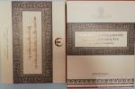 中国藏学研究中心再次向我校捐赠珍贵图书 - 西藏民族学院