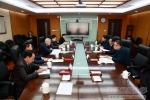 我校党委书记、副校长欧珠一行赴中国人民大学交流座谈 - 西藏民族学院