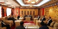 我校党委书记、副校长欧珠一行访问中国藏学研究中心 - 西藏民族学院
