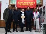 学校领导欧珠、王沛华赴张咀村指导扶贫工作并慰问结对贫困户 - 西藏民族学院