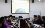 """学校党委书记、副校长欧珠参加我校""""西藏科技厅重大专项项目推进与研讨会""""并指导工作 - 西藏民族学院"""