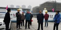 区住建厅副厅长李新昌一行赴我校调研秦汉校区建设情况 - 西藏民族学院