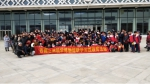 """拉萨市400余名小学生体验""""走进博物馆——探索发现之旅""""研学教育实践活动 - 科技厅"""