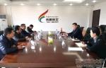校党委副书记、校长刘凯一行赴成都调研 - 西藏民族学院