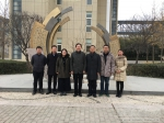 南京大学教师教学发展中心副主任施林淼一行到我校开展学术交流活动 - 西藏民族学院