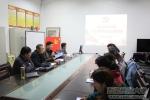 史本林副校长参加教育学院领导班子专题民主生活会 - 西藏民族学院