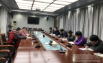 西藏自治区审计厅圆满完成我校专项审计工作 - 西藏民族学院