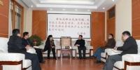 学校党委副书记、校长刘凯会见区社科院副院长王春焕 - 西藏民族学院