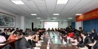 """欧珠书记在""""民大学子学贺信""""主题团日活动现场与青年学生面对面座谈交流 - 西藏民族学院"""