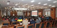 【庆祝改革开放40周年】学校党委召开2018年理论学习中心组(扩大)第十五次学习会 - 西藏民族学院