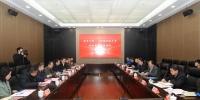 刘凯校长一行赴南京大学回访学习 - 西藏民族学院
